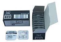 Батарейки SR721SW Maxell (362) серебро
