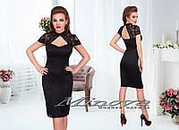 Женское шикарное гипюровое платье №103 размеры S-XXL