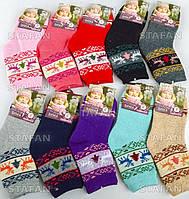 Детские шерстяные носки с махрой внутри Korona C3530-1 31-36 L. В упаковке 12 пар