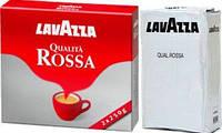 Кофе молотый Lavazza Qualita Rossa 250г