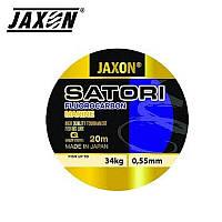 Леска JAXON SATORI FLUOROCARBON MARINE 0,55 мм 20 м