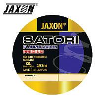 Леска JAXON SATORI PREMIUM FLUOROCARBON 0,55 мм 20 м
