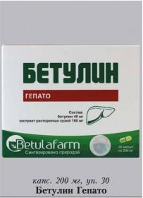 Бетулин Гепато 200мг №15капс (БАД)