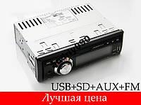 Автомагнитола 3000U USB+SD+AUX+FM  магнитола
