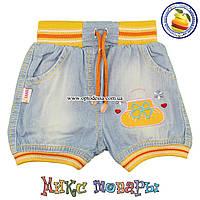 Не дорогие Детские джинсовые шорты от 1 до 5 лет (4778)