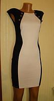 Платье Feel Amazing. Размер 40 (XS).