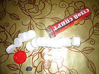 Сухое горючее сухой спирт пластиковый бокс 17 шт., фото 1