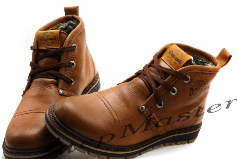 Ботинки кожаные мужские Clarks Urban Tribe коричневые - Интернет-магазин