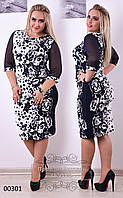 Платье 00301 /р1