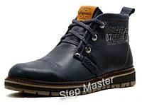 Ботинки кожаные мужские Clarks Urban Tribe синие