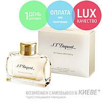 S.T. Dupont 58 Avenue Montaigne. Eau De Parfum 100 ml / Парфюмированная вода 58 Авеню Монтагне 100 мл