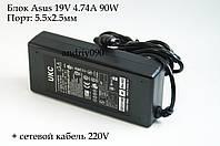 Блок питания Asus UKC 19v 4.74a 5.5x2.5 мм