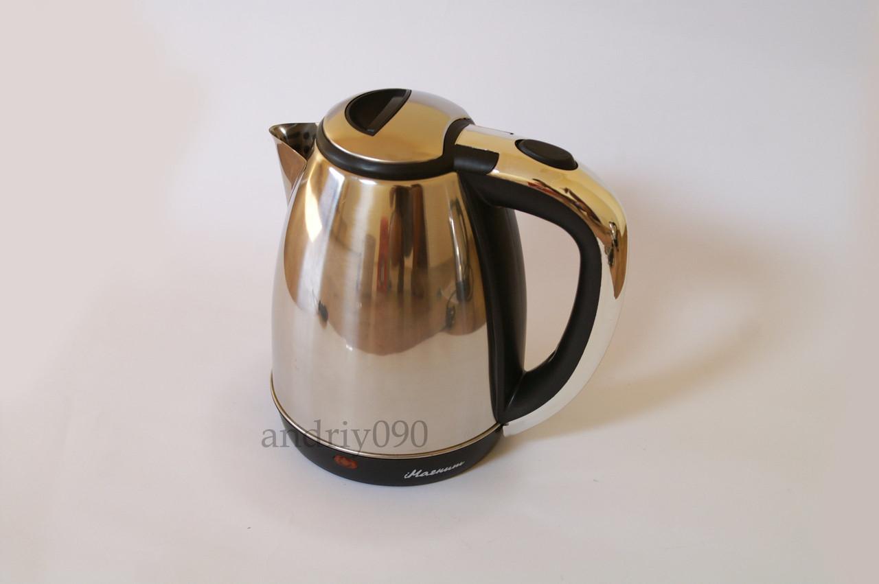 Дисковый электрический чайник 2 литры