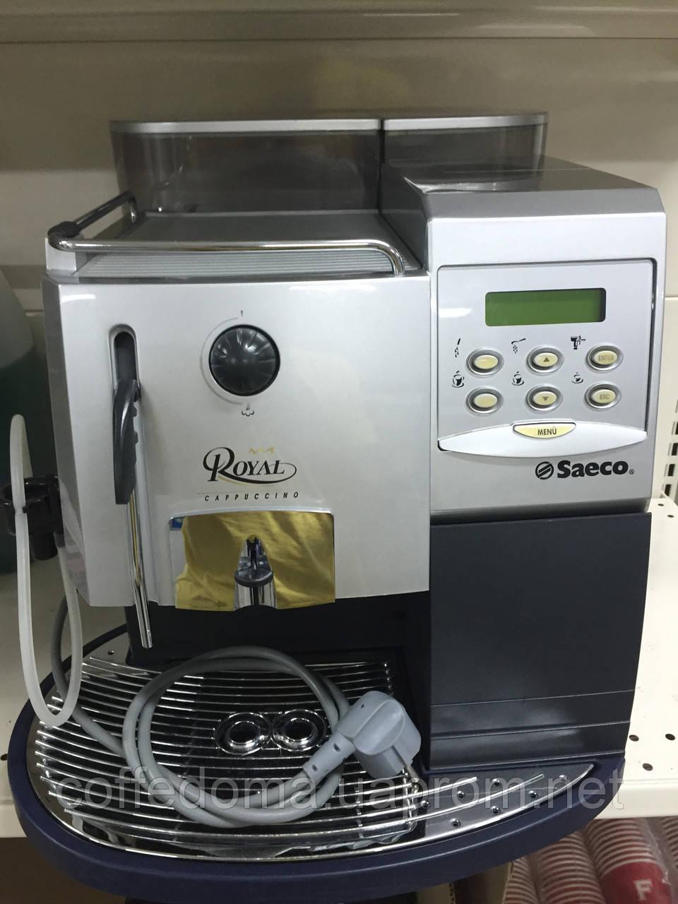 Автоматическая кофемашина Saeco Royal Cappuccino Redesign