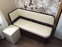 """Мягкий кухонный диван """"Тринити S"""" с боковой спинкой"""
