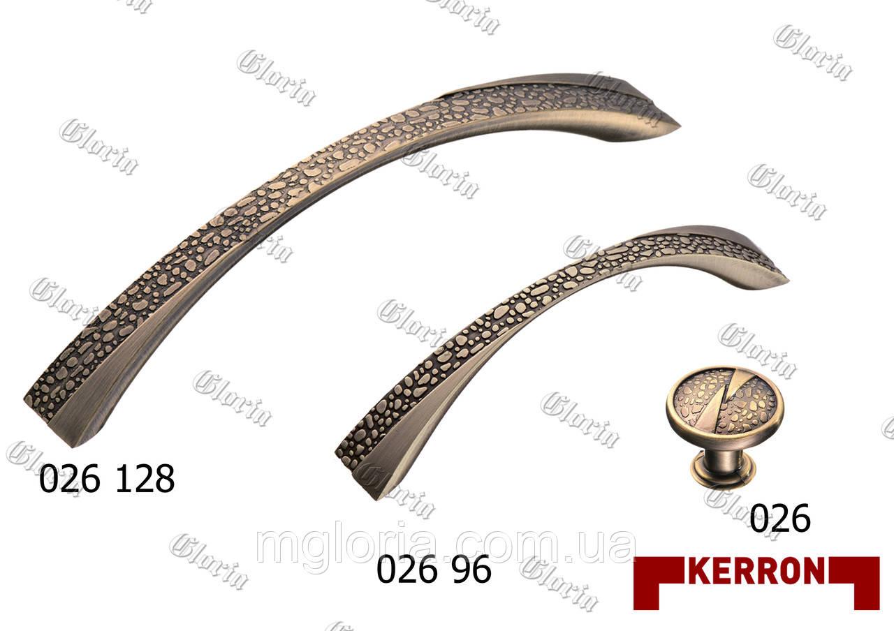 Ручки мебельные Kerron RS-026