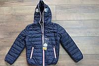 Демисезонная куртка на синтепоне 1 год