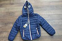 Демисезонная куртка на синтепоне 1- 4 лет
