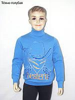 Детский свитер для мальчика ВЕСТЕРН