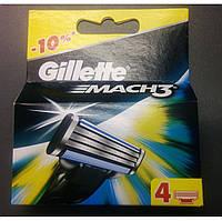 Сменные лезвия, катриджы, кассеты для бритья Gillette Mach3  4 штуки