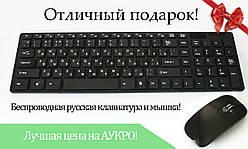Русская беспроводная клавиатура с мышкой UKC k06 УЦЕНКА