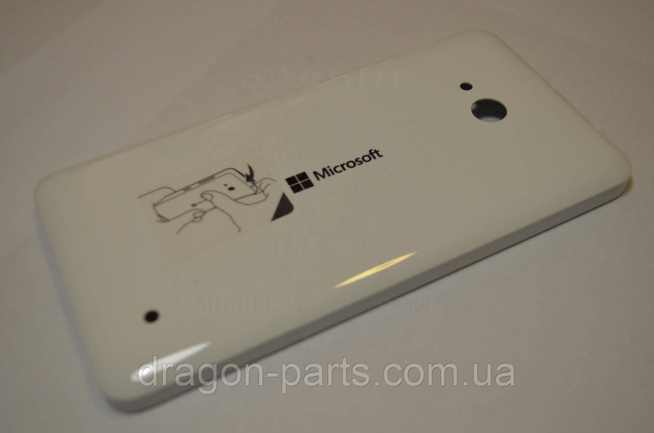 Задняя крышка  Microsoft Lumia 640 белая оригинал , 02509H7