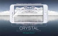 "Защитная пленка Nillkin Crystal для Apple iPhone 7 / 8 (4.7"")"