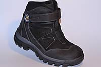 Ботинки из натуральной кожи ТМ Perlina