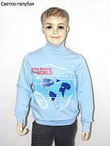 Детский свитер для мальчика ВОКРУГ СВЕТА
