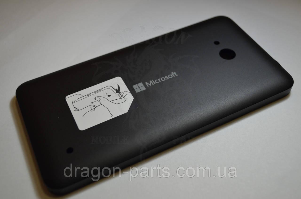Задняя крышка  Microsoft Lumia 640 черная оригинал , 02509T5