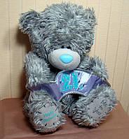 Игрушка мягкая Мишка Teddy Happy Birthday 32 см