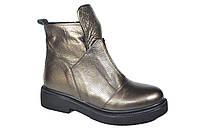 Стильные женские ботинки Evromoda отличное качество