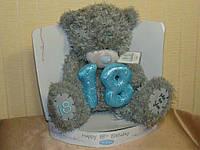Игрушка мягкая Мишка Teddy Happy Birthday 21 см.