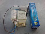 Комплект Днат 150W ИЗУ+Патрон+Лампа+Конденсатор, фото 3