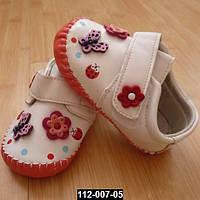 Кожаные пинетки, туфельки, мокасины для малышек, 13-17 размер