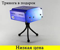 Лазерный проектор, стробоскоп,лазер диско АКЦИЯ