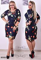 Платье 00303 /р1