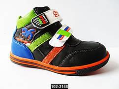 Ботинки демисезонные для мальчика, 24 размер