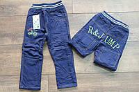 Утепленные котоновые брюки на флисе для мальчиков 1 год