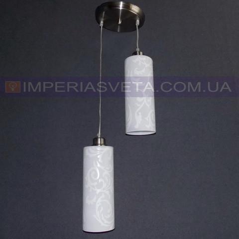 Люстра подвес, светильник подвесной IMPERIA двухламповая LUX-466351