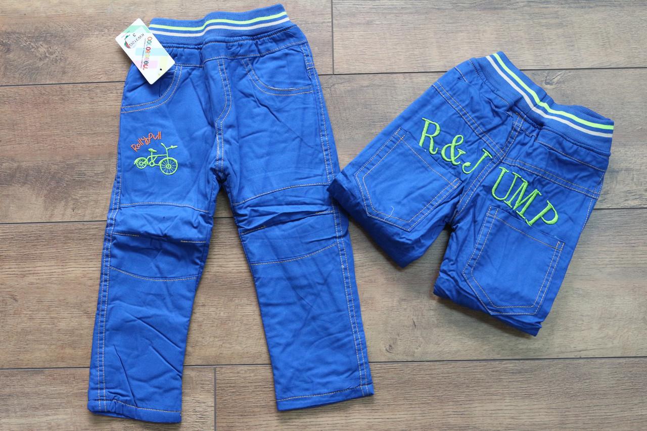 Утеплені катоновые штани на флісі для хлопчиків 1 - 2 роки
