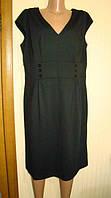 Платье сарафан Glamorosa