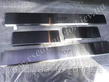 Защита порогов - накладки на пороги Peugeot 207 5-дверка с 2006 г. (Standart)