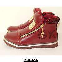 Демисезонные ботинки для девочки, 31-36 размер