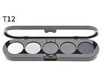 Палітра тіней -Т12 - чорно-біла