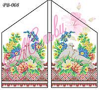 Рушник весільний заготовка для вишивки бісером, нитками з квітами і голубами