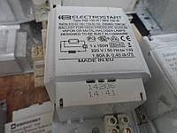 Electrostart Дроссель Днат/МГЛ 150 ватт для днат дри ПРА балласт 150w