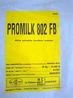 Протеин Концентрат сывороточного белка Франция, Promilk, КСБ 80%, Концентрат сывороточный белковый