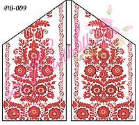 Рушник весільний заготовка для вишивки бісером, нитками з червоними колосками