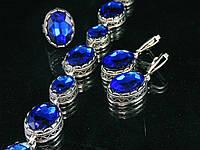 Набор из хрусталя в металле, синий